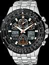 Prodajem nov  sat  - Citizen Eco-Drive Skyhawk JY0000-53E-big-164832_big-146819_citizen.jpg