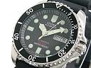 CITIZEN DIVER AUTOMATIC NY0040-09EE - pomoc oko kupovine-1036390_100923133901_citizen_promaster_diver_automatic_ny2300-09eb_2.jpg