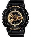 Casio G-Shock sat - Mišljenje o GA110-1B ili neki drugi predlog-ga110gb-1a_large.jpg