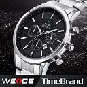 Weide i Curren-2014_weide_men_watch_luxury_brand_watch_analog_complete_calendar_japan_miyota_quartz_watch_water.jpg