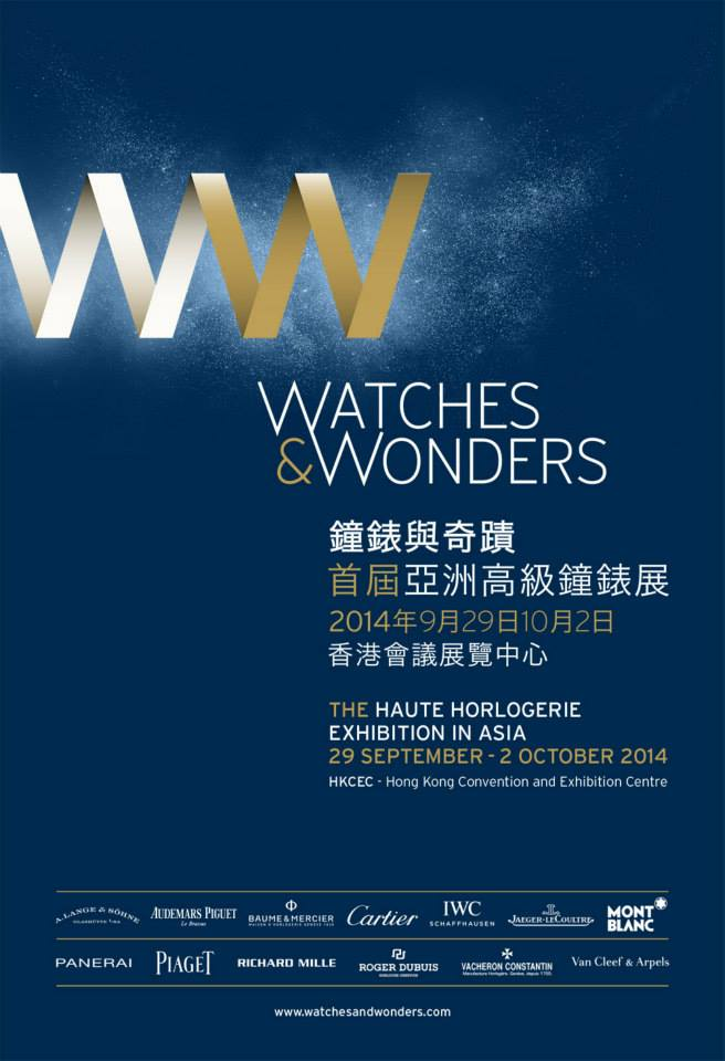 Kliknite za sliku za veću verziju  Ime:Watches-Wonders-show-2014.jpg Viđeno:165 Veličina:56,1 KB ID:87610