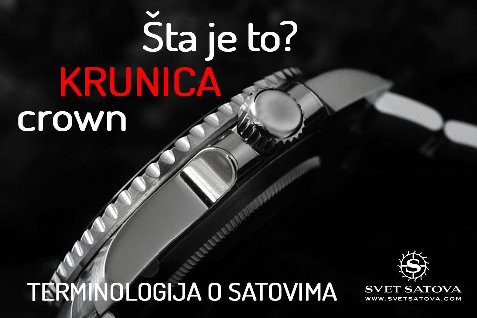 Naziv: Krunica-Svet-Satova-Satovi.jpg, pregleda: 437, veličina: 111,2 KB