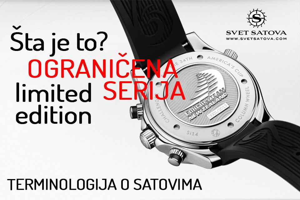 Naziv: Limited-edition-Svet-Satova-Satovi.jpg, pregleda: 1466, veličina: 172,5 KB