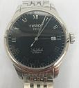 Pomoć u proceni autentičnosti - da li je vaš sat original?-fotografija1.png