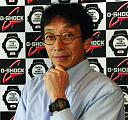CASIO G-Shock DW 5000-mr-kikuo-ibe.jpg