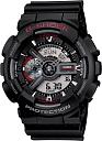 Casio G-Shock 110 - Podesavanje vremena-casio-g-shock-ga110-1a.png