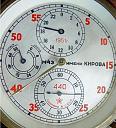 Vojni časovnici posebne namene-kirowskie-mh-dial-1951.jpg