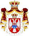 Satovi Vojne Akademije Kraljevine Jugoslavije-serbiacoatserbiaslovcroat12.jpg