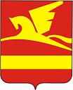 Sovjetske štoperice ( Zlatoust fabrika satova , Druga moskovska fabrika satova )-2-coat_of_arms_of_zlatoust_-chelyabinsk_oblast-.png