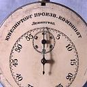 Sovjetske štoperice ( Zlatoust fabrika satova , Druga moskovska fabrika satova )-6.jpg