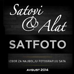 Naziv: SatFoto-Satovi-Alat-Avgust-2014-Svet-Satova-3.jpg, pregleda: 119, veličina: 18,7 KB