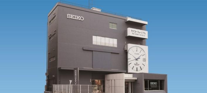 Naziv: Seiko-muzej-satovi-watches-2.jpg, pregleda: 288, veličina: 74,3 KB