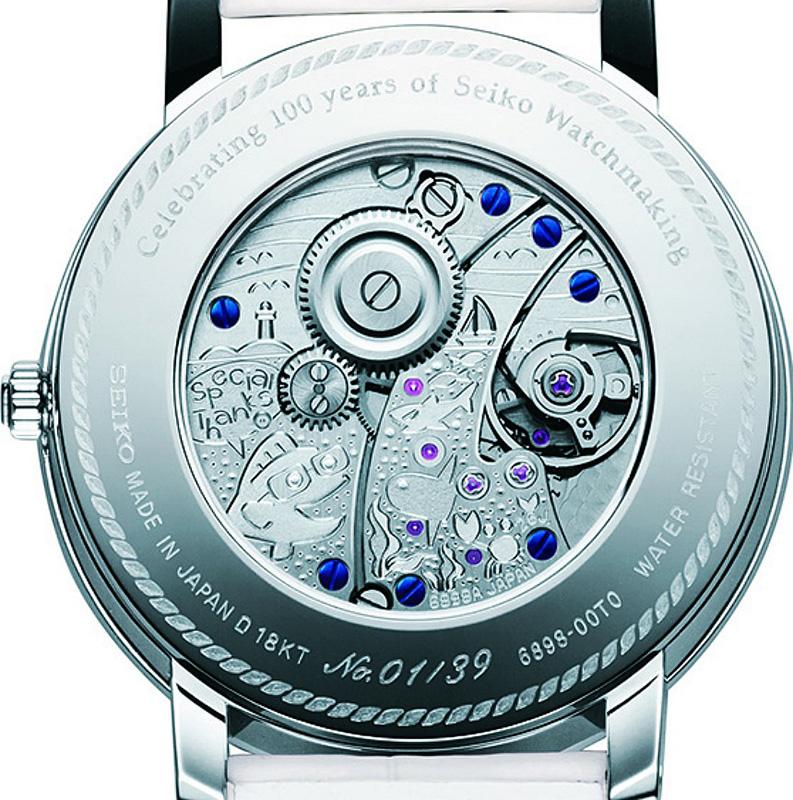 Naziv: seiko-sh-special-model-watch-caseback.jpg, pregleda: 243, veličina: 245,6 KB
