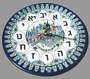 Satovi sa hebrejskim ciframa i slovima-hebrewclock.jpg