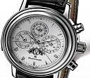 10 legendarnih satova koji se jos uvek proizvode-10.-blancpain-1735-grande-complication-800000-e1339171726881.jpg