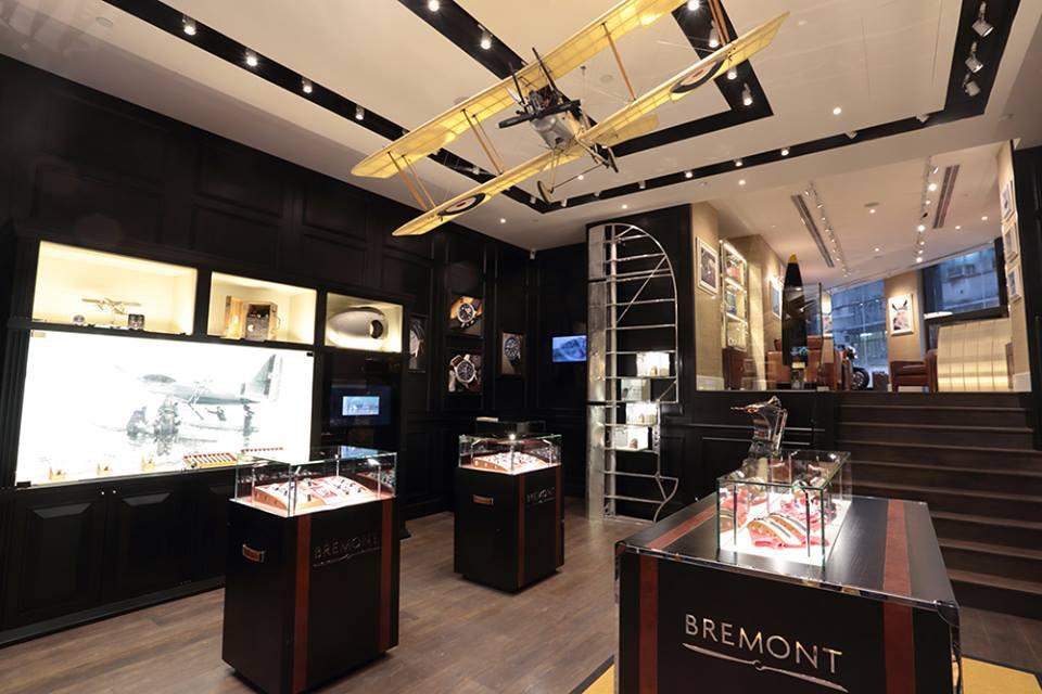 Naziv: Bremont-Hong-Kong-Boutique.jpg, pregleda: 55, veličina: 80,1 KB