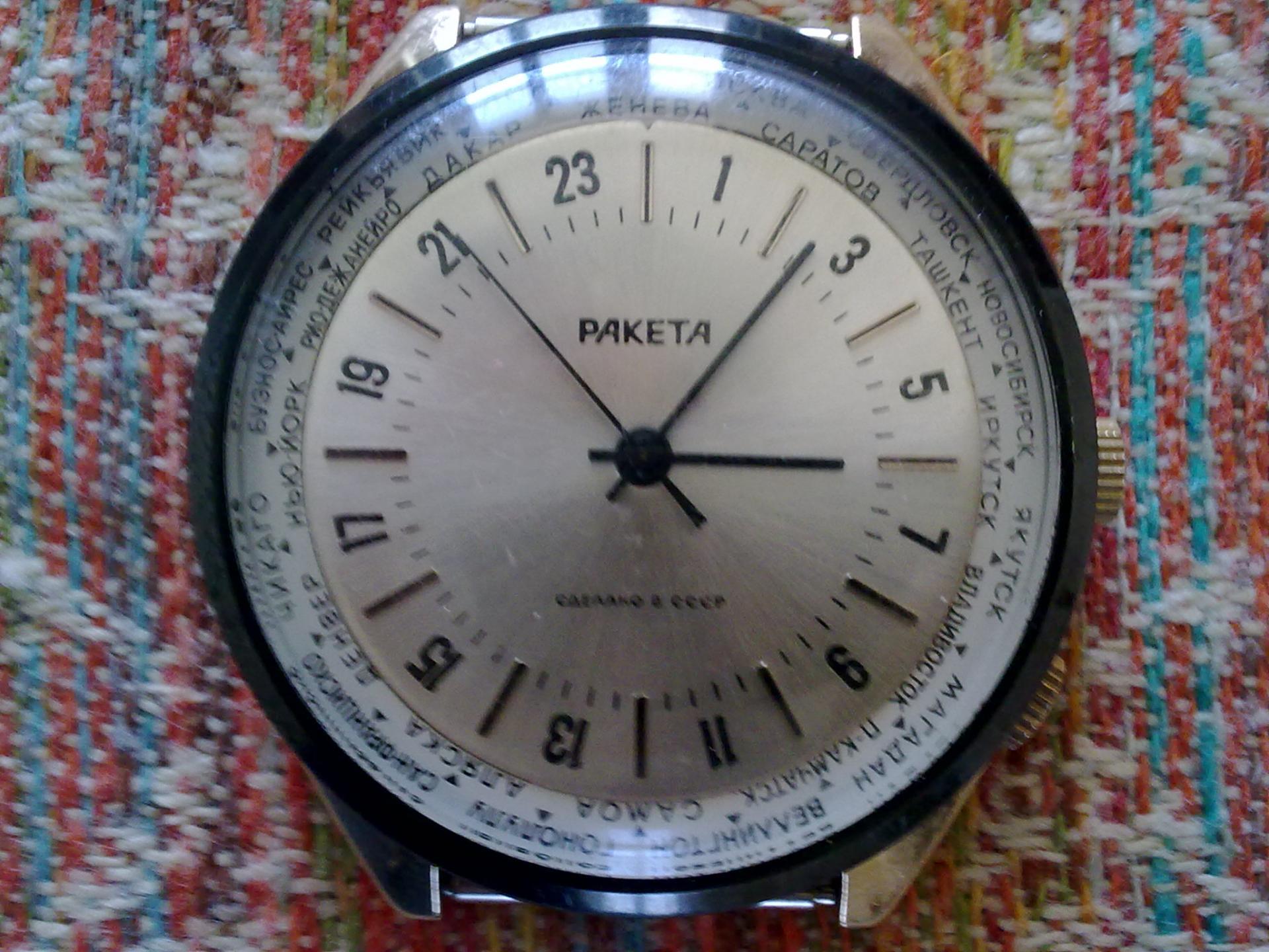Naziv: RAKETA-1.jpg, pregleda: 422, veličina: 307,1 KB