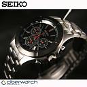 Da li ste kupili neki sat i sada iščekujete da vam stigne?-product_thumb.jpg