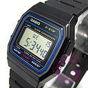 Da li ste kupili neki sat i sada iščekujete da vam stigne?-f_91w_1_3.jpg