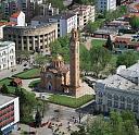 Satovi na tornjevima i kulama / satovi u gradovima-3.jpg