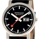 Najbolji prikaz dana i datuma na satu-mondaine-watches-satovi.jpg
