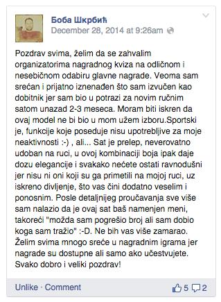 Naziv: Screen Shot Facebook Svet Satova - Timex sat - Dobitnik .png, pregleda: 230, veličina: 63,7 KB