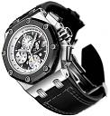 VANADIUM watch - sholym-audemars-piguet-royal-oak-offshore-rubens-barrichello-ii-watch-21.jpg