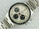 Slike satova koji mi se sviđaju-daytona-panda.jpg