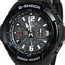 Slike satova koji mi se sviđaju-mens-file-magazine-casio-gshock-gw3000bb-aviator-05.jpg
