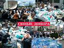 Poplave u Srbiji - POMOĆ najugroženijima!-10270706_10201670719402258_3407717258526748935_n.jpg