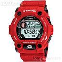 Pulsometri-2010-new-casio-g-7900-3d-g-shock-sport-wrist-watch-red-59119.jpg