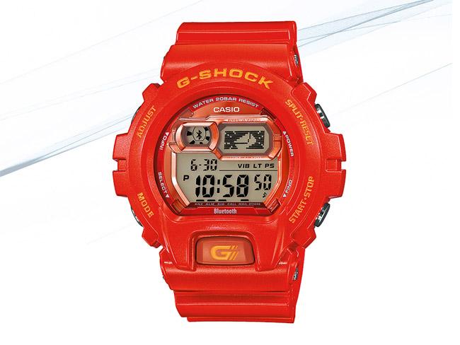 Naziv: Casio-G-ShockGB-X6900B-4ER-bluetooth-satovi-1.jpg, pregleda: 952, veličina: 71,1 KB