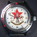 Vostok Amfibija Komandirskie sat-vostok-2416-21j-amphibia-case-commemorative-1945-1995-end-ww2-stalingrad-monument-white-dial-.jpg