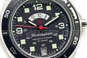 Koji je ovo Vostok?-1.-vostok_komandirskie_k46_460413-02-max-1800.jpg