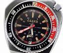 Rijetki sovjetski - ruski satovi-clipboard01.jpg