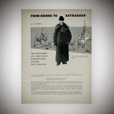 Naziv: 1903.jpg, pregleda: 1303, veličina: 38,6 KB