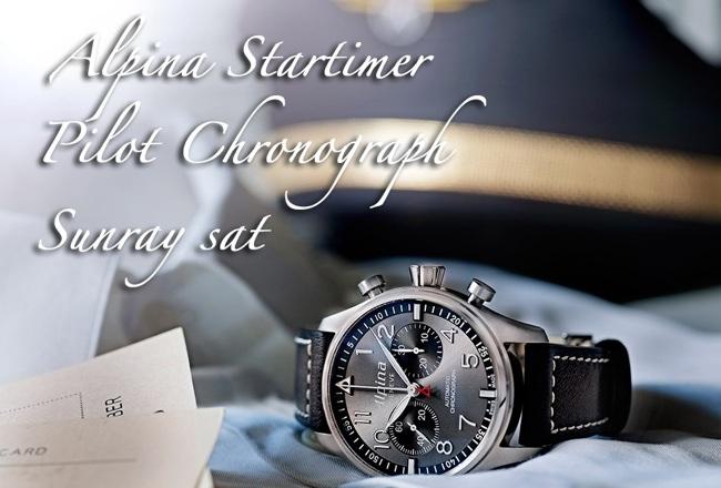 Naziv: 2-Alpina_Geneve_Startimer_Pilot_Automatic_Chronograph-watch.jpg, pregleda: 187, veličina: 84,8 KB
