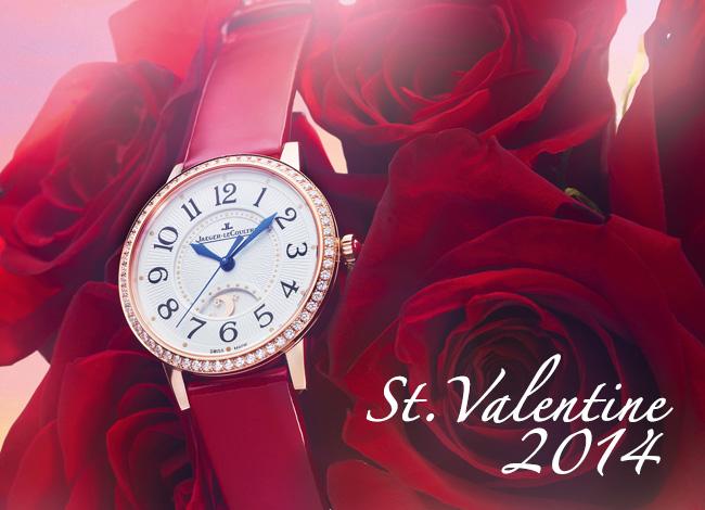 Naziv: Jaeger-Le-Coultre-Rendez-Vous-Night-Day-Valentine-Day-2014_4.jpg, pregleda: 108, veličina: 105,7 KB