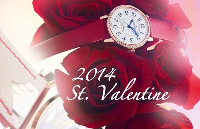 Naziv: Jaeger-LeCoultre-St-Valentine-2014-satovi_1.jpg, pregleda: 109, veličina: 71,5 KB