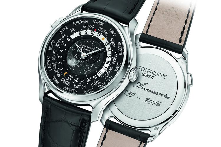 Naziv: Patek-Philippe-World-Time-Moon-watches-satovi-2014-7.jpg, pregleda: 1213, veličina: 2,00 MB