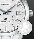 Grand Seiko SBGX103-sbgx103_2.jpg