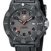 Sat Luminox BLACK OPS CARBON 8800 | Svet Satova